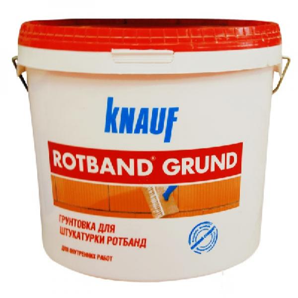 Грунтовка Ротбанд-Грунд 10кг KNAUF (на поддоне 33вед)