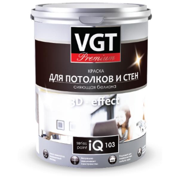 Краска акриловая для стен и потолков iQ 103 сияющая белизна 0,8л VGT Premium (в коробке 6шт)