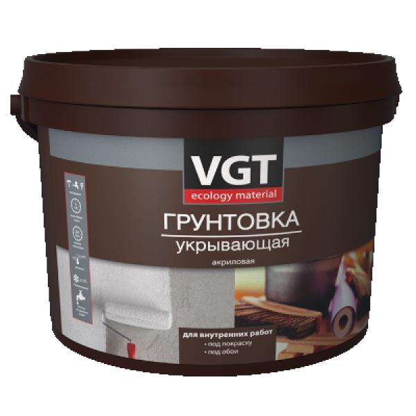 Грунтовка Укрывающая для внутренних работ 15кг VGT