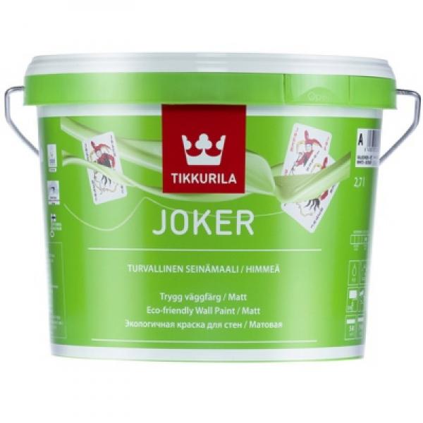 Краска для стен и потолков моющаяся JOKER A 2,7л TIKKURILA
