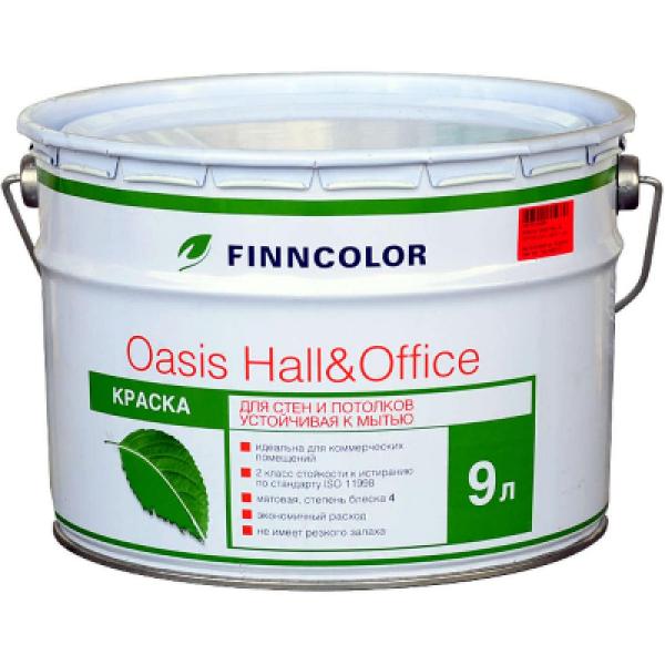 Краска для стен и потолков Oasis Hall & Office C 9л FINNCOLOR