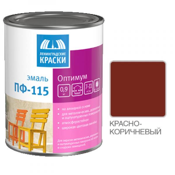 """Эмаль ПФ-115 """"ОПТИМУМ"""" красно-коричневая 0,9кг Лен. краски"""
