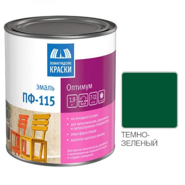 """Эмаль ПФ-115 """"ОПТИМУМ"""" темно-зеленая 1,9кг Лен. краски"""