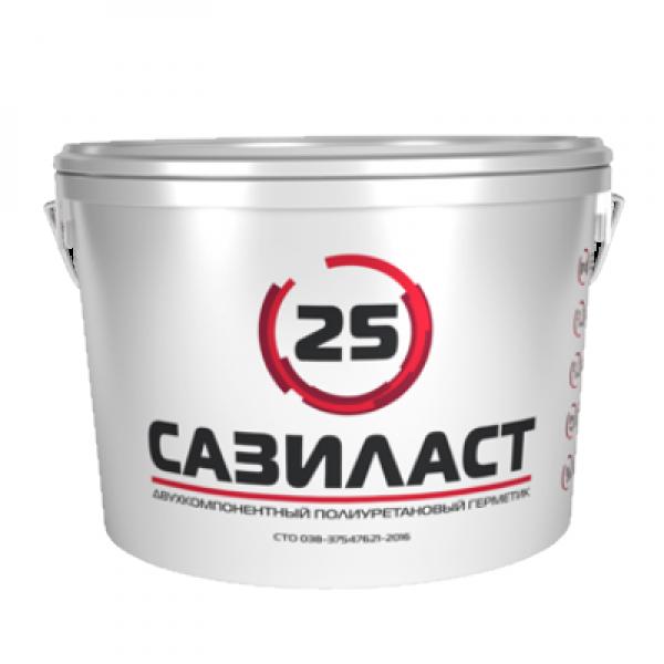 Герметик Сазиласт25 белый 10,5кг САЗИ
