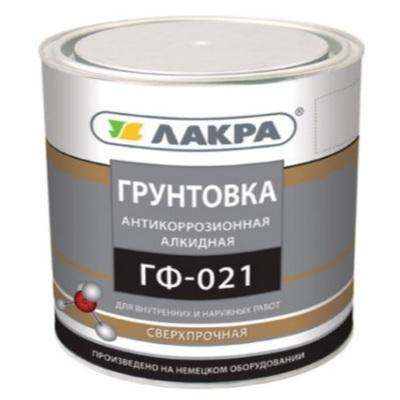 Грунт ГФ-021 красно-коричневый 1кг ЛАКРА