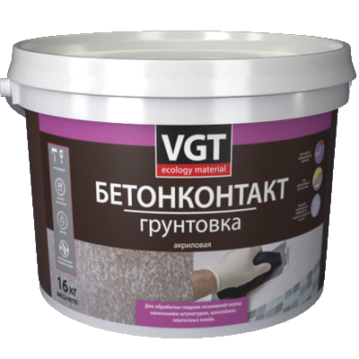 Грунтовка Бетонконтакт белая 16кг VGT