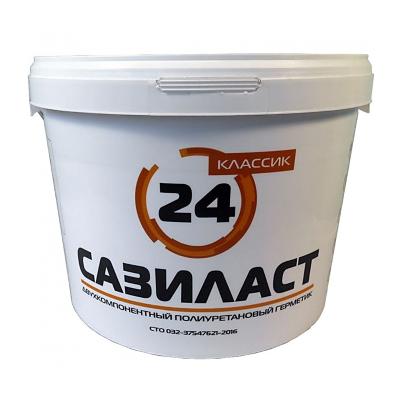 Герметик Сазиласт24 Классик белый 16,5кг САЗИ