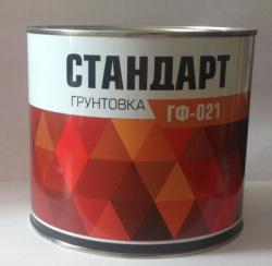 Грунтовка ГФ-021 серая 1,8кг СТАНДАРТ