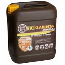 Биозащита-минерал тонированная 5кг VGT