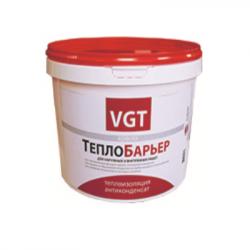 """Краска акриловая теплоизоляционная """"ТеплоБарьер"""" для наружных и внутренних работ 9л VGT(5кг)"""