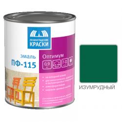 """Эмаль ПФ-115 """"ОПТИМУМ"""" изумрудная 0,9кг Лен. краски"""