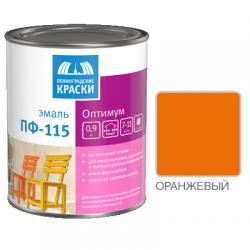 """Эмаль ПФ-115 """"ОПТИМУМ"""" оранжевая 0,9кг Лен. краски"""
