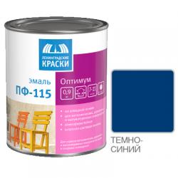 """Эмаль ПФ-115 """"ОПТИМУМ"""" темно-синяя 0,9кг Лен. краски"""