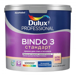 Краска в/д Bindo 3 Prof глубокоматовая BW 2,5л DULUX