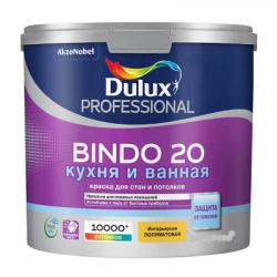 Краска в/д Bindo 20 Prof полуматовая BW 9л DULUX