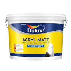 Краска в/д Acryl Matt BW 2.25л DULUX