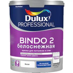 Краска в/д Bindo 2 Prof белоснежная глубокоматовая 9л DULUX