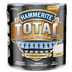 Эмаль Total глянцевая белая RAL 9016 0,75л HAMMERITE