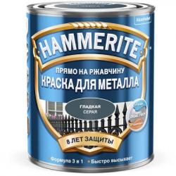 Эмаль гладкая серая RAL 7042 0,75л HAMMERITE