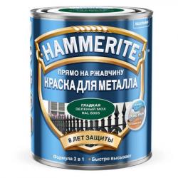 Эмаль гладкая зеленый мох RAL 6005 0,75л HAMMERITE