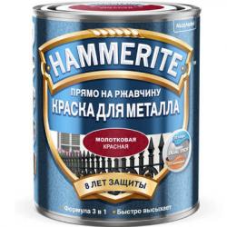 Эмаль молотковая красная 0,75л HAMMERITE