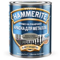 Эмаль молотковая серебристо-серая 0,75л HAMMERITE