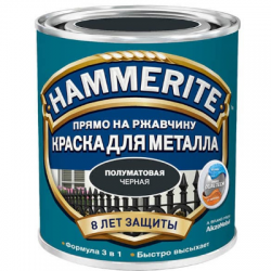 Эмаль полуматовая черная 0,75л HAMMERITE